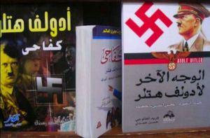 Hitler in het Arabisch